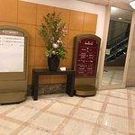 Foto de Hotel Hokke Club Sendai