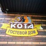 Foto de Tri Kota