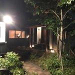 Photo of Kura Hotel Ichinoseki