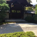 Eikan-do Temple
