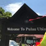 The main entrance of Pulau Ubin.
