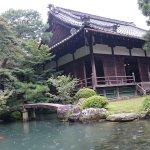 Shoren-in Temple (Shoren-in Monzeki) Foto