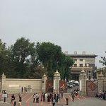 偽滿州囯皇宮