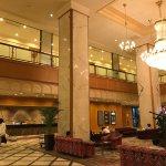 Photo of Hotel Agora Regency Sakai