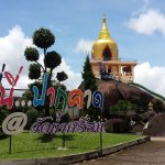 Wat Sawang Arom (Wat Tham Sri Thon )