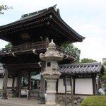 Koso-ji Temple