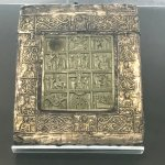 Old Church Slavonic Bible