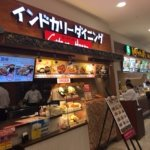Photo of Indian curry dining Cobara-Hetta Aeon Mall Kyoto