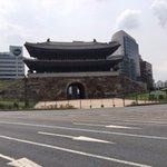 Photo of Sungnyemun Gate