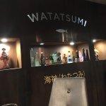 Photo of Watatsumi