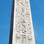 Photo of Obelisk of Luxor