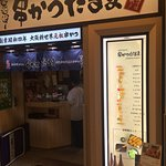 Osaka Station City Foto
