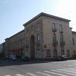 Hotel Intourist Gori
