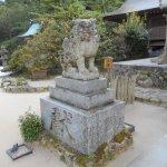 Foto de Kamado Shrine