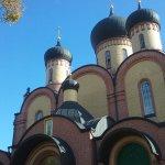 Маковки куполов