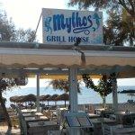 Photo of Mythos Grill House