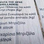 Menu includes fried lamb entrails.