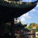 Foto de Green Lake (Cui Hu)