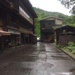 Foto de Jizai-kan