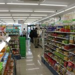 Family Mart close by