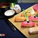 Hikaru Fusion Asian Food
