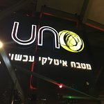תמונה של Uno