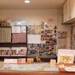 Photo of Hiroshima Hana Hostel