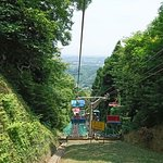 Photo of Mt. Takao Chairlift