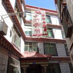 Photo de Jokhang Temple Cool Yak Hotel