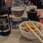 Photo of Ami Japanese Bar & Restaurant