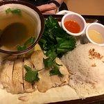 Chicken Haian