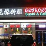 Photo of Genroku