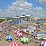 North Dakota State Fair Midway