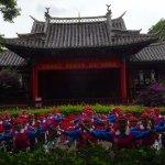 Black Dragon Pond Park Foto