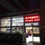 Foto de Beijing Jade International Youth Hostel
