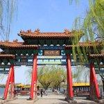 Bilde fra InterContinental Jinan City Center