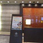 Photo of Granvia Wakayama Hotel
