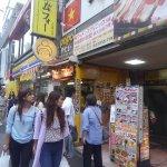 Shin Okubo Korean Town Photo