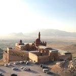 Photo of Ishak Pasha Palace