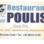 Photo of Poulis