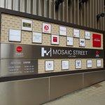Photo of Shinjuku Mylord Mosaic Street