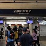 Photo of Breeze Taipei Station