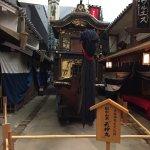 大阪くらしの今昔館の写真