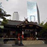 Kumano Shrine Foto