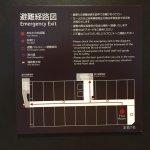Mitsui Garden Hotel Yotsuya Foto