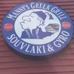 Manny's Greek Grill