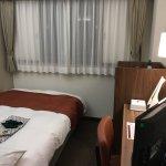 Photo of Tokyo Inn