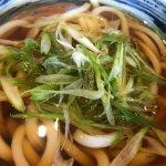 Photo of Sanraku Japanese Restaurant