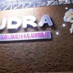 Photo of Mudra Cultural Centre