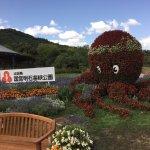 Akashi Kaikyo National Government Park